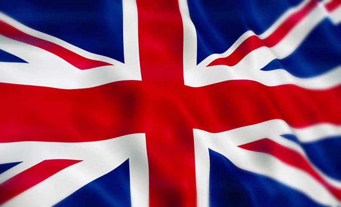 United Kingdom Flag Animation Close-up (Depth Of Field)